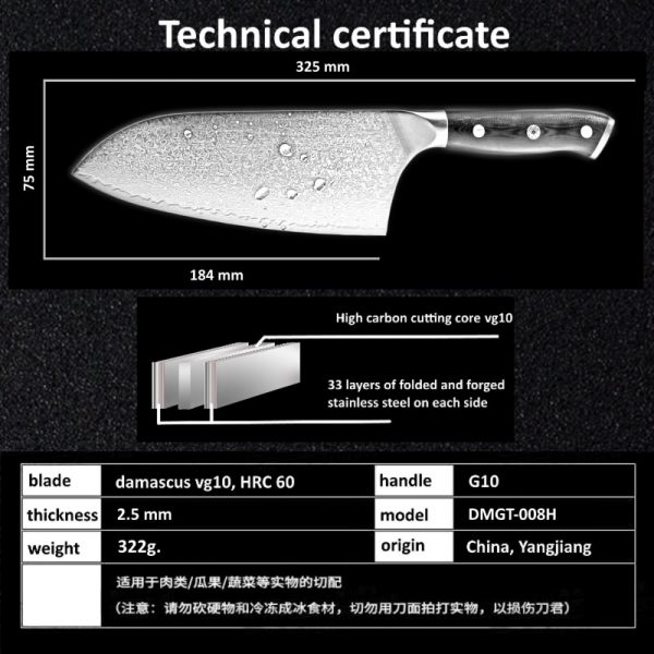 VG10 Japanese Damascus Steel Kitchen Knives 67 Layers Cleaver Knife 7.2 inch